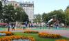 """В конкурсе """"Парад садов"""" в Петербурге выбрали шесть победителей"""