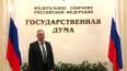 Глава Выборгского района принял участие в заседании ...