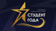 Выборжанка Полина Исаева стала претендентом на звание ...