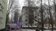 На улице Черкасова пожар в доме тушили 12 пожарных