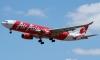 Родственникам пассажиров пропавшего самолета  AirAsia пришли СМС об успешной посадке