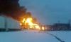 На территории Рязанской нефтебазы горят цистерны с нефтепродктами