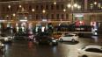 Тройное ДТП произошло на Невском проспекте