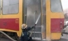 На проспекте Стачек горит трамвай
