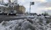 В ночь на понедельник Петербург очищали 40 уборочных машин