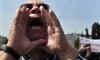 Греки устроили всеобщую забастовку, чтобы выразить несогласие с программой жесткой экономии