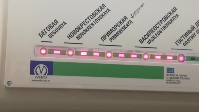 В метро рассказали о принципе работы новых электронных табло в вагонах