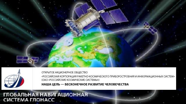 ао российская корпорация ракетно космического приборостроения