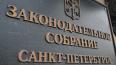 Депутаты ЗакСа хотят запретить коммерсантам использовать ...