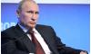 Путин: мы находимся в стадии выхода из кризиса