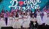 """В Аничковом дворце пройдет благотворительный фестиваль """"Добрая волна"""""""