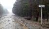 Наводнение в Бурятии 28 июня: пропала группа туристов, женщину смыло с моста вместе с автомобилем