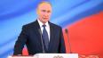 Путин потребовал от Порошенко отпустить российских ...