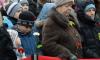 Жители и защитники блокадного Ленинграда получат выплаты