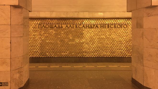Две станции петербургского метро изменят режим работы из-за выходного 31 декабря
