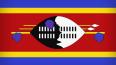 Король Свазиленда Мсвати III изменил название страны