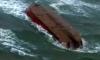 У берегов Ирана затонуло пассажирское судно