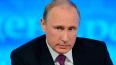 Почти 40% россиян уверены, что Путин отстаивает интересы ...