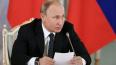 Владимир Путин отправил в полет над Петербургом тяжелобо...