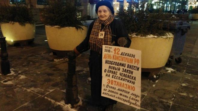 Пожилая петербурженка потребовала введение бесплатной эвтаназии