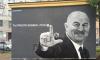 В Петербурге появилось граффити с Черчесовым