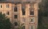 Новые подробности пожара на Бабушкина: погибла женщина