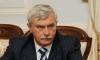 Полтавченко прислали безвредный порошок в конверте