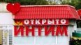 Петербургские восьмиклассники грабили женщин в интим-сал...