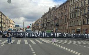 Активисты растянули баннер на проезжей части Невского проспекта