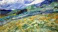 Картину Ван Гога продали на торгах за 81 миллион долларо...