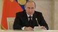 В Кремле назвали вымыслом претензии Минфина США в ...