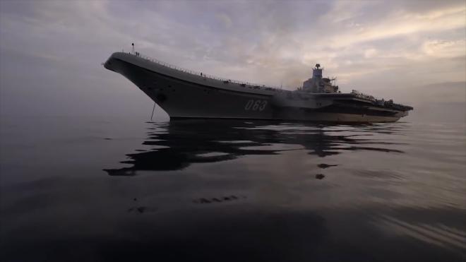 """В США авианосец """"Адмирал Кузнецов"""" признали небоеспособным"""