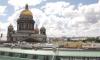 Горсуд не стал пересматривать иск против передачи Исаакиевского собора РПЦ