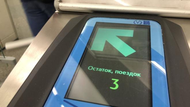 В метро Петербурга появились новые терминалы для оплаты проезда