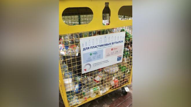 В Сланцах установили 40 баков для раздельного мусора