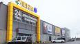 """""""Лента"""" откроет в Петербурге новый гипермаркет на ..."""