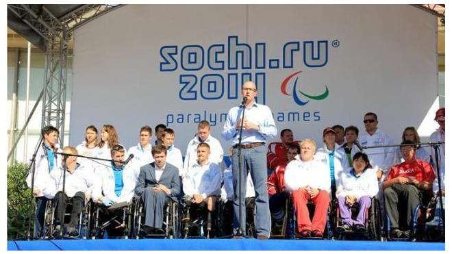 Билеты на Паралимпийские игры поступили в продажу