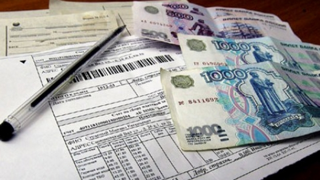 В Ленинградской области за мошенничество с квитанциями задержана кассир ЖКХ