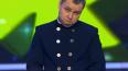 Соловьев ответил КВН-щикам на сравнение со Стивеном ...