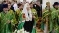 Патриарху Кириллу подарили икону и велосипед