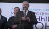 После ПМЭФ губернатор Петербурга Георгий Полтавченко ушел в отпуск