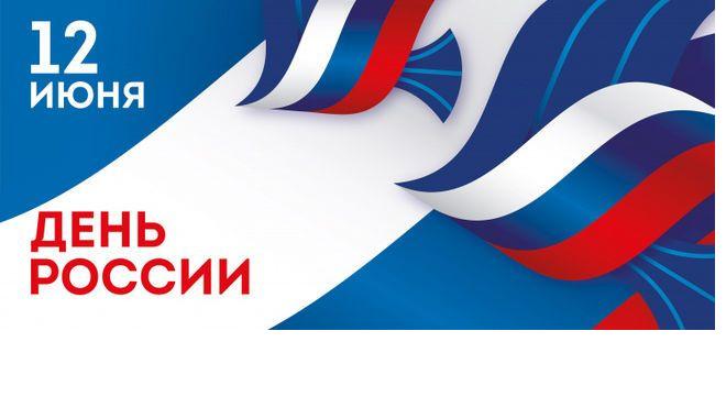 Дмитрий Никулин и Геннадий Орлов поздравили жителей Выборга с Днем России