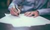 ЗакС внесет поправки в городской закон для большей свободы депутатов