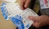 60% всех билетов на Олимпиаду в Сочи уже продали