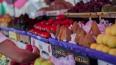 В Петербурге появился первый магазин торговой сети ...