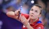 Ленинградские теннисисты завоевали золото на Первенстве Европы