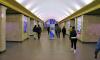 """Станцию метро """"Сенная площадь"""" и переходы с нее закрыли"""
