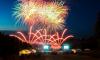 Ряд крупных мероприятий пройдет 27-28 июля сразу в нескольких населенных пунктах Ленобласти