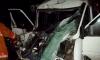 ДТП под Пензой: 10 человек погибли, 9 ранены