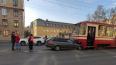Петербуржцы задержали виновника ДТП с трамваем на ...